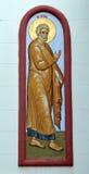 Bucareste, Romênia: Fresco da igreja do outsiide de St Peter em Herast Fotos de Stock Royalty Free