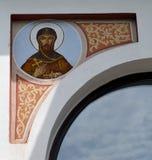 Bucareste, Romênia: Fresco de Cristo fora da igreja de St Peter Imagem de Stock