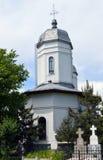 Bucareste, Romênia: Igreja de St Peter e de St Paul, Herastrau Fotos de Stock Royalty Free