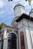 Bucareste, Romênia: Igreja de St Peter e de St Paul, Herastrau Fotografia de Stock Royalty Free