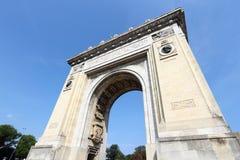 Bucareste, Romania fotos de stock royalty free