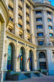 Bucareste, Romania Imagem de Stock