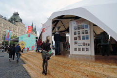 Buch-Messe auf Rotem Platz in Moskau Stockbild