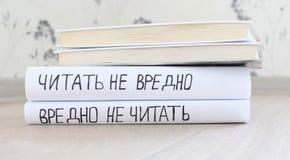 Buch mit der Aufschrift: Nicht schädlich, gelesen, schädliches nicht gelesen worden stockbild