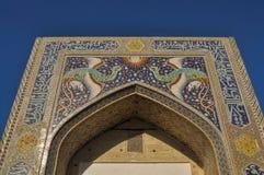 Buchara, l'Uzbekistan Fotografia Stock Libera da Diritti