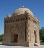 Buchara Samani Mausoleum Royalty Free Stock Photos