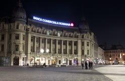 Bucharest śródmieście fotografia royalty free
