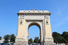 Bucharest Royalty Free Stock Photo