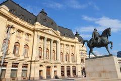 Bucharest stockbild