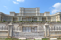 Bucharest Royalty Free Stock Image
