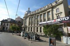 Bucharest Academy of Economic Studies Stock Photography