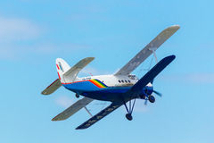 Bucharest AeroNautic Show 2013 Royalty Free Stock Images