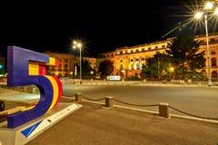 Bucharest Anniversary Royalty Free Stock Photography