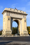 Bucharest arch of triumph Royalty Free Stock Image