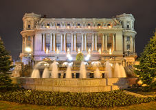 Bucharest, Army Palace and Sarindar fountain Royalty Free Stock Photography