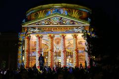 Bucharest Athenaeum at night, festival of lights 2018. Projection of colorful lights on on the outside facade Stock Image