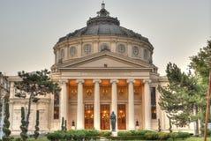 Bucharest athenaeum stock photography