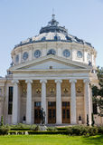 Bucharest atheneum Stock Image