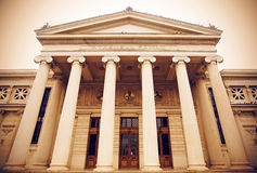 Bucharest Atheneum Stock Photography