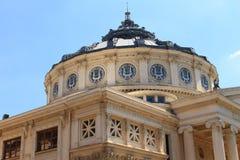 Bucharest Atheneum Stock Photography