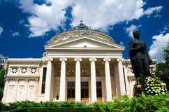 Bucharest - atheneumen royaltyfri bild