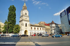 Bucharest, Romania Royalty Free Stock Photo