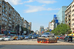 Bucharest, Romania Royalty Free Stock Photography