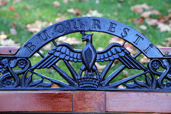 Bucharest Bench Engraving Stock Photos