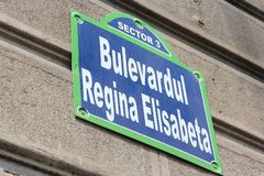 Bucharest boulevard Royalty Free Stock Photography