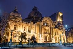 Bucharest, CEC pałac zdjęcie royalty free