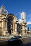 Bucharest center - CEC Palace Stock Photo