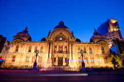 Bucharest center - CEC Palace Royalty Free Stock Photos