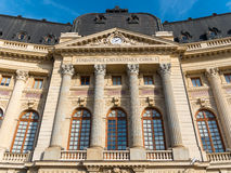 Bucharest Central University Library Royalty Free Stock Image