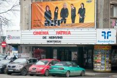 Bucharest cinema Royalty Free Stock Photography