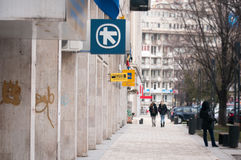 Bucharest city alley Royalty Free Stock Photos