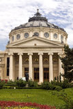 Bucharest Concert Hall. The Romanian Athenaeum is a concert hall in the center of Bucharest, and a landmark of the Romanian capital city. Opened in 1888, the Royalty Free Stock Image