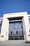 Bucharest courthouse Royalty Free Stock Image