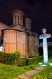 Bucharest - Cretulescu Church by night Stock Photo