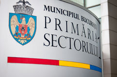 Bucharest district 1 hall sign Royalty Free Stock Photo