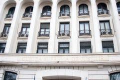 Bucharest högsta domstolen Arkivfoton