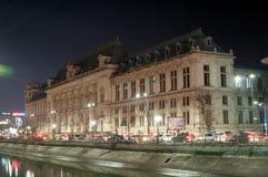 Bucharest historical buildings Royalty Free Stock Photos