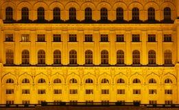 bucharest husparlament Royaltyfria Bilder