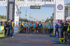 Athletes at the starting line Royalty Free Stock Photo