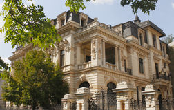 Bucharest the Ion Ghica Foundation Royalty Free Stock Photo