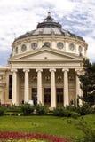 bucharest konserthall royaltyfri bild
