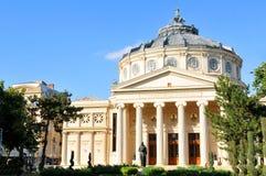 Bucharest landmarks Stock Images