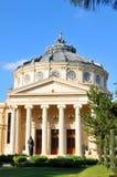 Bucharest landmarks Stock Photos