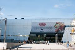 Bucharest mall entrance. View of promenada mall bucharest Royalty Free Stock Photo
