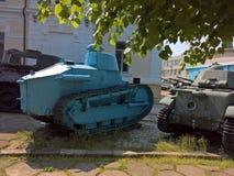 Bucharest Military museum Stock Photo