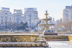 Bucharest Stock Photo